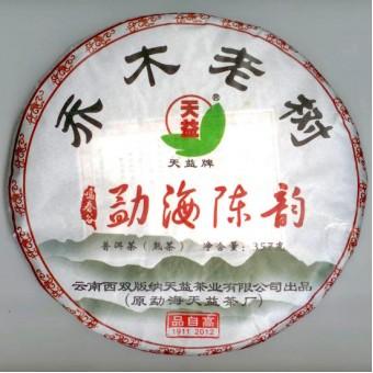 Купить  Шу пуэр Мэнхай Чэнь Юнь «Мэнхайская мелодия выдержанности» блин 357г. 2012г.