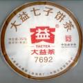 Чёрный шу пуэр Ци Цзы Бин Taetea купаж 7692 блин 357гр.