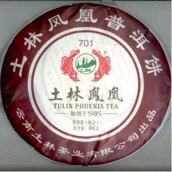 Купить Органический шу пуэр Тулинь Фэнхуан «701» блин 400гр.