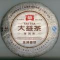 Чёрный шу пуэр Taetea Юйжун Пубин, блин 357гр. 2011г