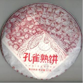 Купить Шу пуэр «Белый павлин» блин 357г