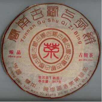 Купить  Шу пуэр Чэнгтай Zhen Pin Gu Shu 2005г блинчик 357г.
