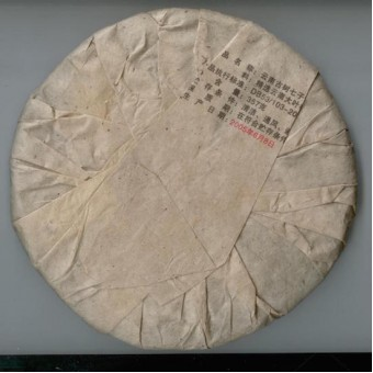 Шу пуэр Чэнгтай Zhen Pin Gu Shu 2005г блинчик 357г.