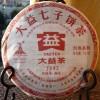 Купить Шу пуэр в виде блинов в интернет магазине китайского чая