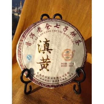 Чёрный шу пуэр «Lao Cang Gold» блинчик 357г.