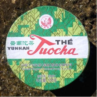 Купить Чёрный шу пуэр Сягуань «The Yunnan Tuocha» гнездо 100г. в коробочке