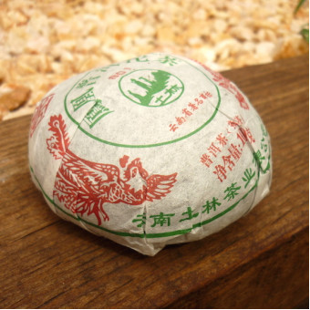 Органический шу пуэр Тулинь «Фэнхуан Точа 801» гнездо 100г.