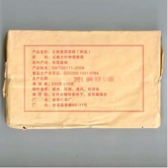 Чёрный шу пуэр «Ча Чжуань Синьцзяжень» кирпич 250гр.