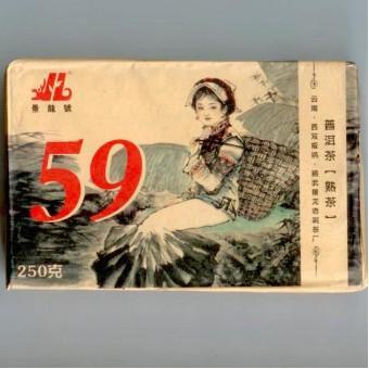 Купить Черный Шу пуэр Цзинлун «59» кирпич 250г.