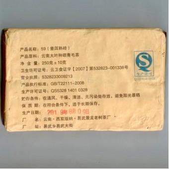 Черный Шу пуэр Цзинлун «59» кирпич 250г.