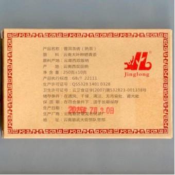 Черный Шу пуэр Цзинлун - Лао Ча Тоу «Старые Чайные Головы» кирпич 250г.