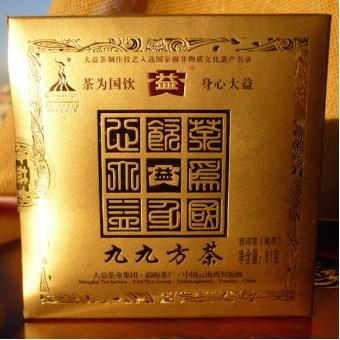 Купить Чёрный шу пуэр ДаИ «Фанча 99» в форме шоколадной плитки 81гр. 2010г.