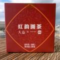 Чёрный шу пуэр ДаИ Хун Юнь Юаньча «Красная Мелодия» плитка 100гр.