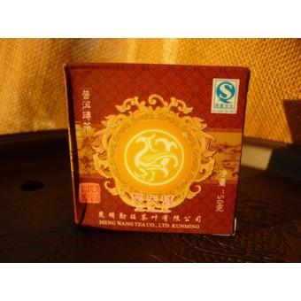 Купить Квадратный черный шу пуэр Hao Tian Hao 50 гр.