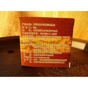 Квадратный черный шу пуэр Hao Tian Hao 50 гр.