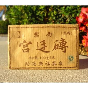 Купить Черный шу пуэр «Гунтин Гуанг Фу» кирпич 100г.