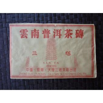 Купить Черный шу пуэр в форме кирпича Сань Та «Три пагоды» 250г.