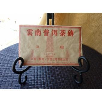 Черный шу пуэр в форме кирпича Сань Та «Три пагоды» 250г.