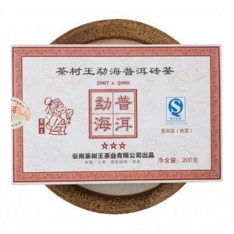 Купить Чёрный шу пуэр Ча Шу Ван «Три звезды» кирпич 200г.