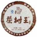 Купить Чёрный шу пуэр Ча Шу Ван мини-блинчик 50г.
