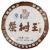 Чёрный шу пуэр Ча Шу Ван мини-блинчик 50г.