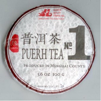 Купить Чёрный шу пуэр Ци Цзы Бин Цзинлун «Мэнхайский №1» мини-блинчик 100гр