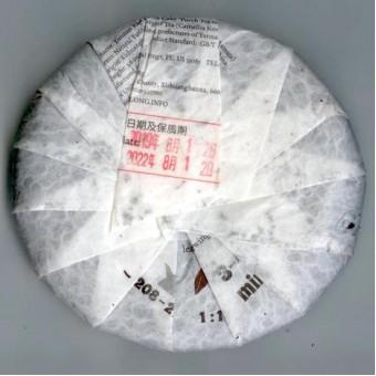 Чёрный шу пуэр Ци Цзы Бин Цзинлун «Мэнхайский №1» мини-блинчик 100гр