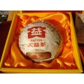 Купить Чёрный шу пуэр ДаИ То Ча Туаньча «Скатанный шар» шар 357гр. 2009г.