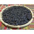 Купить Северофуцзяньский улун Сяо У И Жоу Гуй «Корица из Малого У И»
