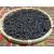 Северофуцзяньский улун Сяо У И Жоу Гуй «Корица из Малого У И»