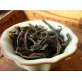Купить Уишаньский улун Жоу Гуй «Корица с гор УИ»