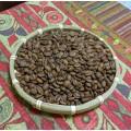 Купить Кофе арабика Эфиопия Банко Хало, средняя обжарка . Зерно. 50г