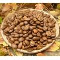 Купить Кофе арабика Коста-Рика 100г. зерно