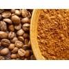 Кофе арабика Гватемала SHB 100г. зерно