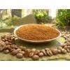 Кофе арабика Бразильский Сантос 100г. зерно
