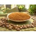 Купить Кофе арабика Бразильский Сантос 100г. зерно