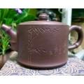 Купить Исинский чайник Чжу Цзэ «Коленце бамбука» 280мл.