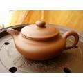 Купить Исинский чайник Фан Гу «Подражание древности» 280мл.