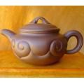 Купить Исинский чайник Фан Гу Жу И «Исполнение желаний» 230мл.