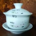 Купить Гайвань «Беседка густых ароматов» фарфор 300мл
