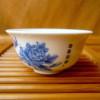 Маленькая фарфоровая пиала «Голубой цветок» 30 мл.
