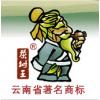 Чайная фабрика Ча Шу Ван