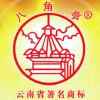 Лимин / Liming Bajiaoting Tea Factory
