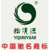 Hunan Provincial Yiqingyuan Tea Industry Co., Ltd / YIQINGYUAN