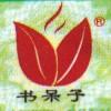 Hongde / Хун Дэ «Великая добродетель»