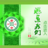 Yunnan Laocang Tea Industry Co., LTD / «Лао Цанг»