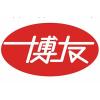 Мэнхайский завод Бо Ю «Великая Дружба»