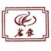 Люй Юань Шэн Тай Пуэр Ча Чан