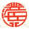 Xing Hai Tea Factory / Син Хай
