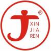 Xin Jia Ren / Синьцзяжень